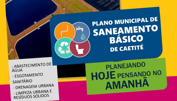 Reunião define cronograma para elaboração do Plano de Saneamento Básico em Caetité